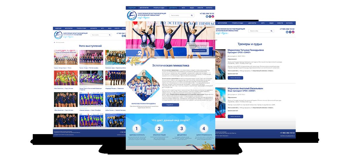 Реклама сайта в интернете Улица Чернышевского (город Зеленоград) заработок в интернете смотря рекламу в